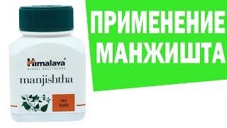 видео Аюрведические препараты PATANJALI - Ашваганда порошок (Ashwagandha Churna) 100гр
