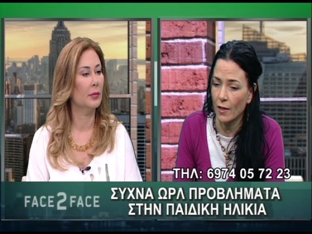 FACE TO FACE TV SHOW 174