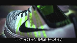 THE HTM FLYKNIT COLLECTION 藤原ヒロシ 検索動画 30