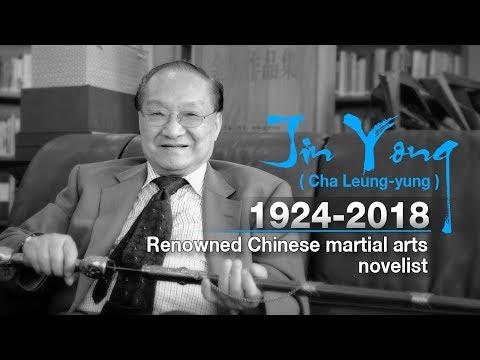 Jin Yong, renowned Chinese martial arts novelist, passes away at 94