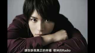 Yuya Matsushita - 壊れかけのRadio