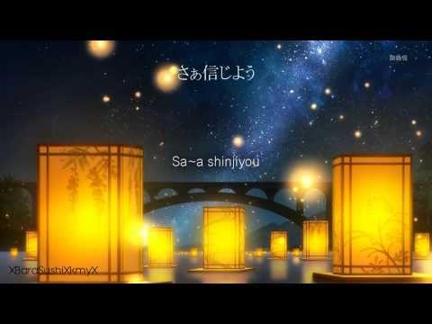 Hakkenden: Touhou Hakken Ibun Season 2 Ending Full w/Lyrics [HD]