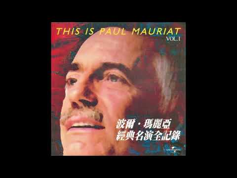 This Is Paul Mauriat. Vol 1.