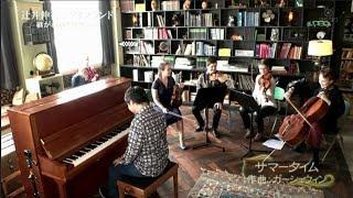 """Nobuyuki Tsujii in Iceland 2 --  """"Summer time"""" with Symphony..."""