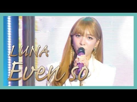 Free Download [hot] Luna  - Even So ,루나 - 운다고  Show Music Core 20190112 Mp3 dan Mp4