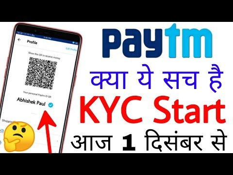 🔥Paytm KYC Start / 😃on today 1 December 2018 / 🤔fake or real news clear👍