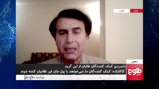 MEHWAR: Finance Minister Submits Draft Budget to Wolesi Jirga
