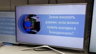 обзор телевизора Samsung UE40K5550AU