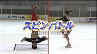 Bboy vs łyżwiarka figurowa