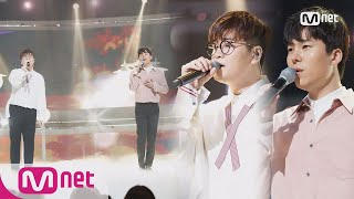 [4MEN - Break Up In The Morning] Comeback Stage | M COUNTDOWN 171026 EP.546