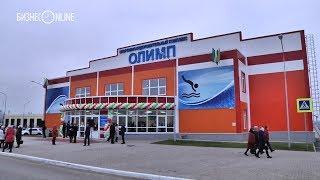 Минниханов открыл в Агрызе спорткомплекс «Олимп» за 246 млн рублей