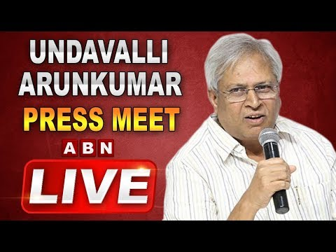 Undavalli Arun Kumar Holds A Press Meet from Vijayawada | ABN Telugu