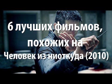Человек ниоткуда 13 серия из 16 (2013) Криминал, драма