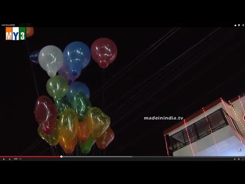 GAS BALLOONS | INDIAN STREETS