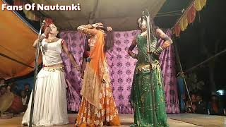 jhumenge ghazal gayenge lehra ke piyenge Dance Program Nautanki Nach