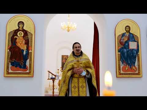 Проповедь отца Александра в день святых первоверховных апостолов Петра и Павла 12.07.2021