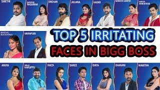 Most Irritating Faces in Bigg Boss - Bigg Boss இல் மிகவும் எரிச்சலூட்டும் 5 முகங்கள் 17-09-2017
