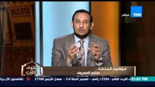 الكلام الطيب - الشيخ رمضان يكشف المدة الحقيقة لحمل السيدة مريم فى سيدنا عيسى