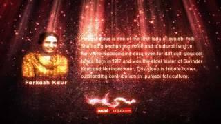 Kurti - Parkash Kaur - [socialpunjab.com]