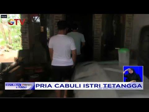 Mengaku Khilaf, Seorang Pria di Lampung Perkosa Istri Tetangga - BIS 25/11