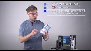 Константин Крылов о продукции бренда Revyline