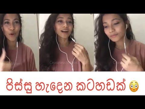 Lanwela Wassanaye - ( cover by OVINI )  | Deweni Inima Teledrama Theme Song |