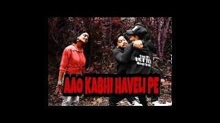Aao kabhi haveli pe Dance Video [ CHOREOGRAPHY BY SONU AGARWAL ]