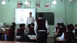 Открытый урок истории (Гимназия№108 Панькин)