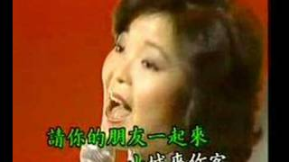 A Small Town Story (Teresa Teng)