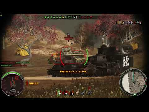 World of Tanks 実質一両で1ルート防衛