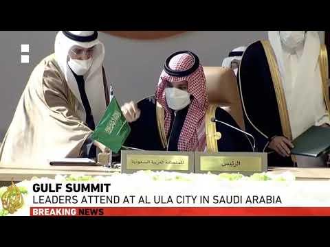 The 41st GCC Summit