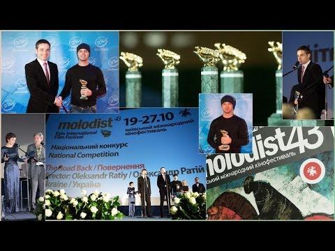 """Фінал I-го Національного конкурсу короткого метру в рамках КМКФ """"Молодість"""""""