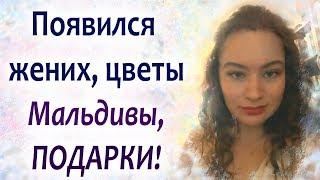 Отзыв о курсе ДАО Путь женщины курсантки Екатерины
