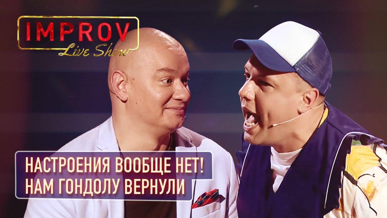 Гадя Петрович Хренова 20 лет спустя