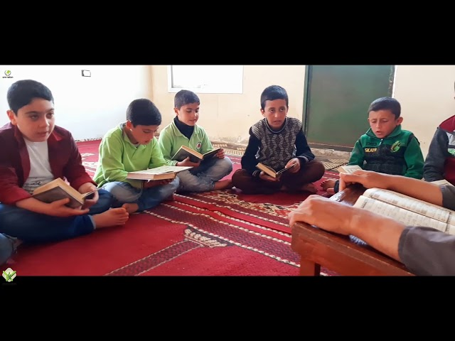 One Nation Quran Classes In Syria ~ April 2020