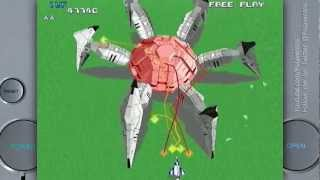 Xevious 3D/G+ on a Sony Playstation 1