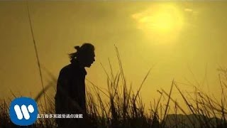 周柏豪 Pakho Chau - 金  (Official Music Video) thumbnail