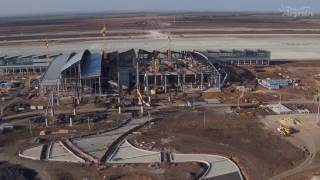 Аэропорт Платов. Этап строительства - ноябрь 2016
