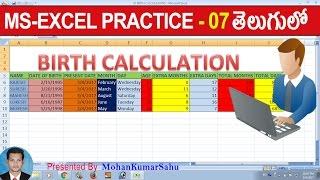 07 Birth Calculation Data Entry in Excel   Excel Practice Tutorials Telugu   LEARN COMPUTER