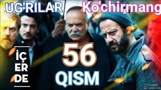 Ichkarida 56 Qism Uzbek Tilida Treyler