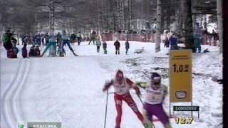 1993 WSC Falun Rel 4x5 km M RUSSIA ITALY NORWAY