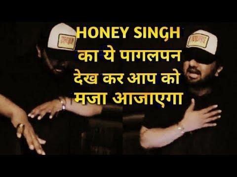 DIL CHORI LYRICS Yo Yo Honey Singh