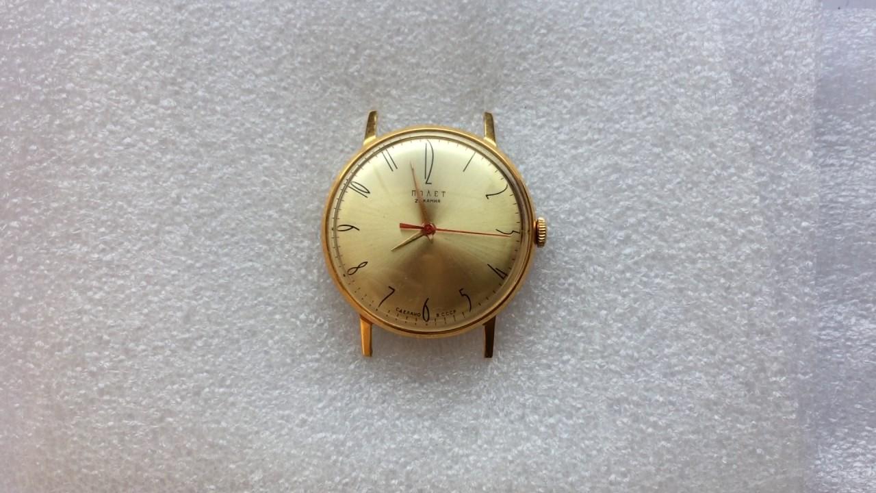 Часы полет-хронос. Московское часовое производство
