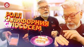 Как готовить роллы и суши  Видео урок №3 приготовить роллы в домашних условиях!?