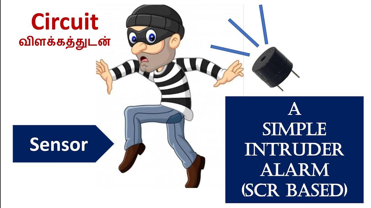 Intruder Alarm - EFU - In Tamil