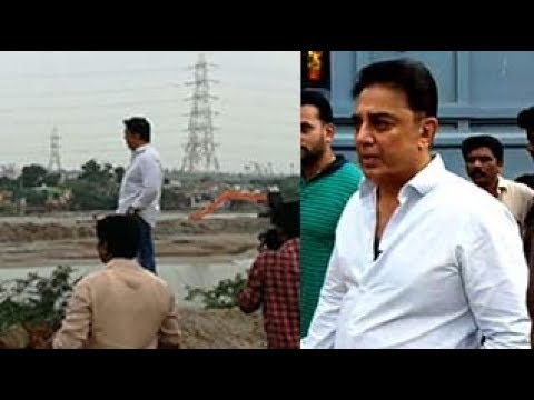 Kamal Hassan inspection at Ennore port | political Entry