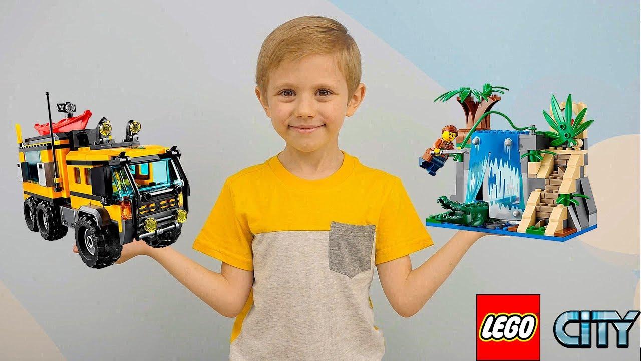 Лего Сити Передвижная Лаборатория в Джунглях 60160 - Весёлое видео для детей про #LegoCity