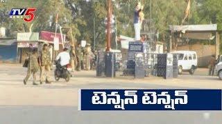 TRS Govt Strict Action Against Officials Over Adivasi vs Lambada Fight   Adilabad   TV5 News