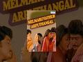 Melmaruvathur Arputhangal 1986 Rajesh K R Vijaya Chakravarthi mp3