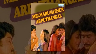 Mel Maruvathoor Arpudhangal (1986) Tamil Movie
